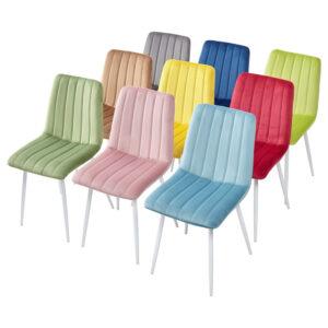 Варианты цветов стульев DUBLIN с белыми ножками
