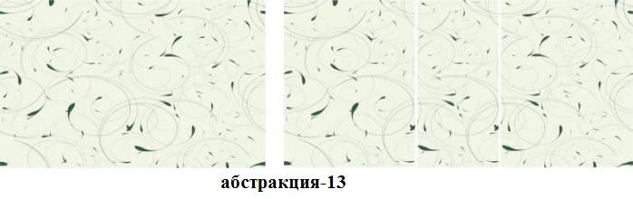 абстракция-13