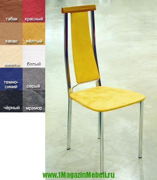 Стул металлический для кухни, HS009M, Элмер хром (арт. М3157)