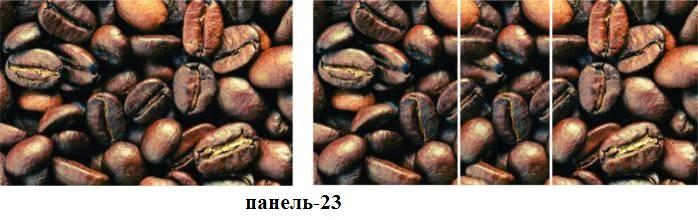 панель-23
