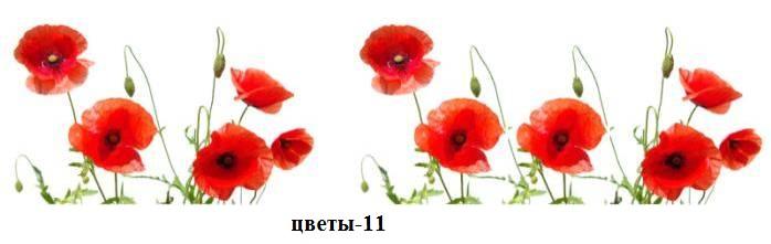 цветы-11