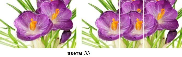 цветы-33