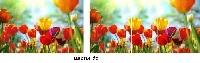 цветы-35