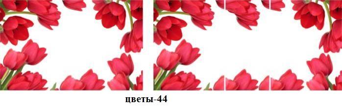 цветы-44
