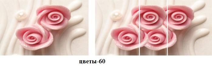 цветы-60