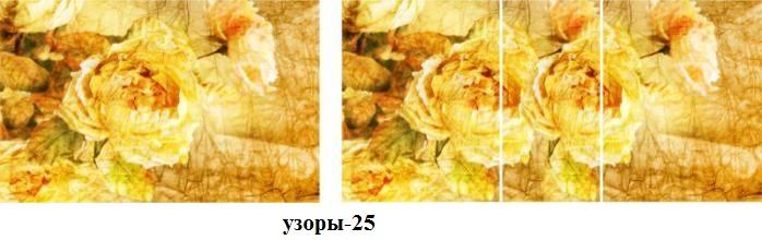 узоры-25