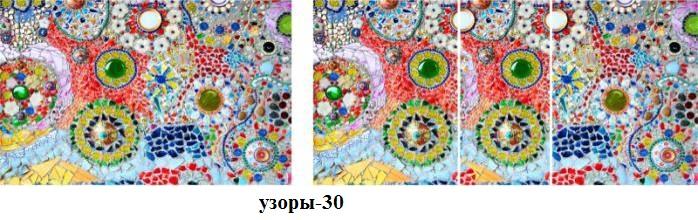 узоры-30