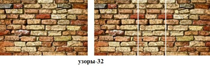 узоры-32