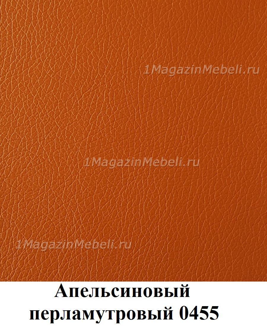 Апельсиновый перламутровый 0455