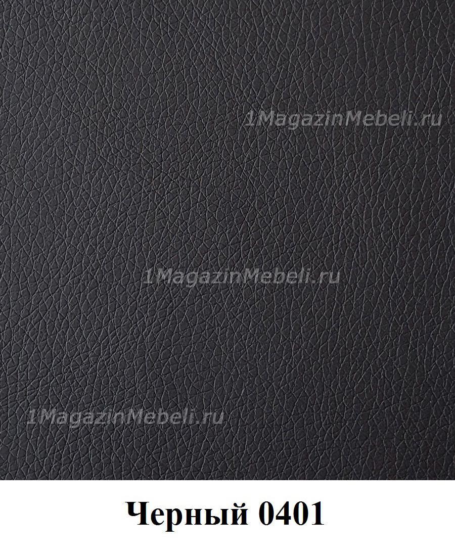 Черный 0401