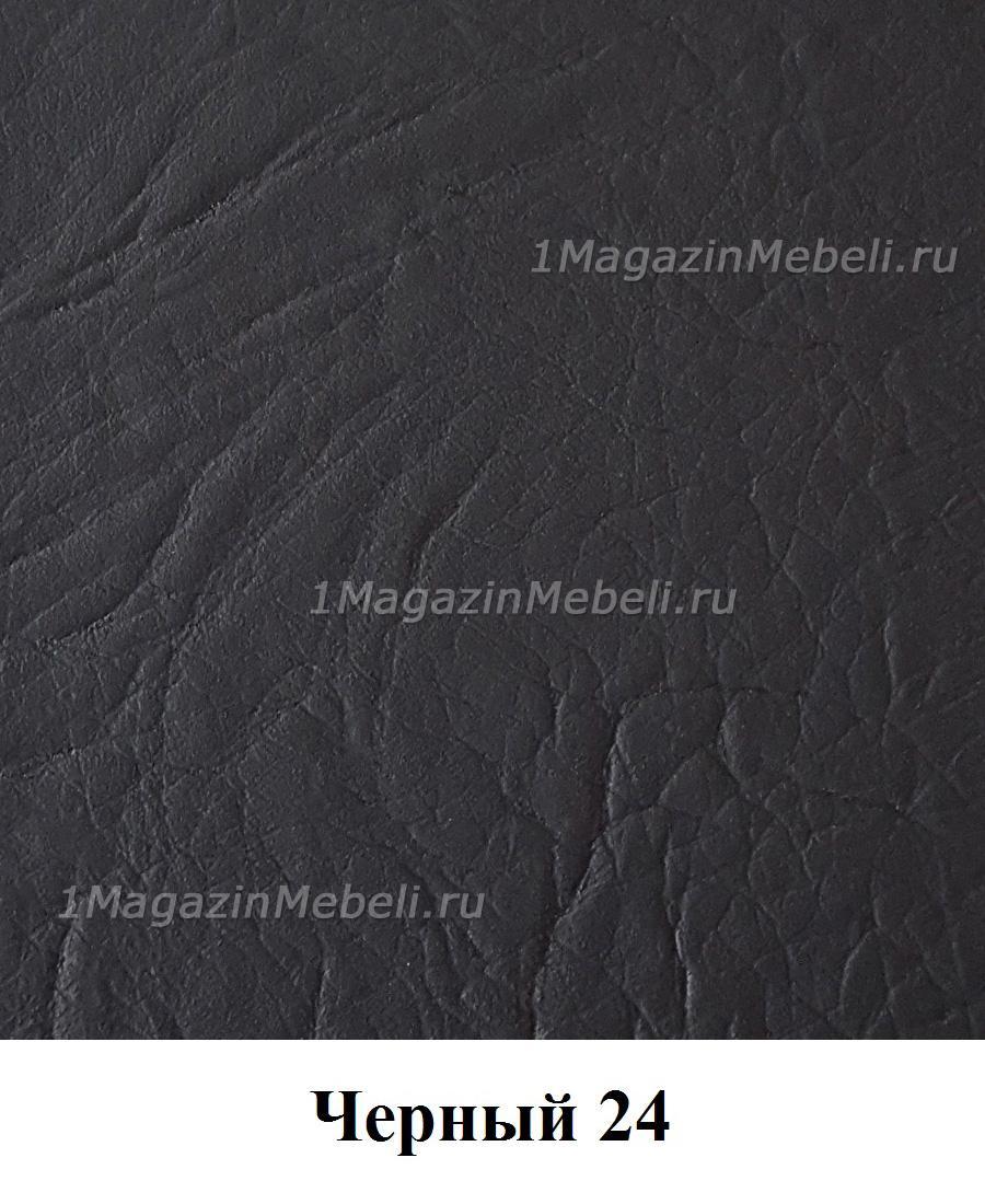 Черный 24