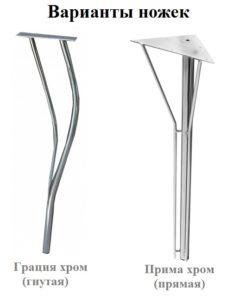 Ножки прима, грация