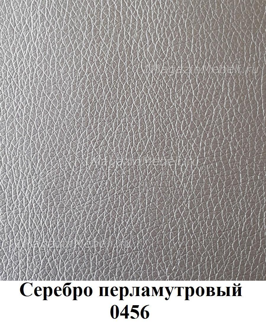 Серебро перламутровый 0456