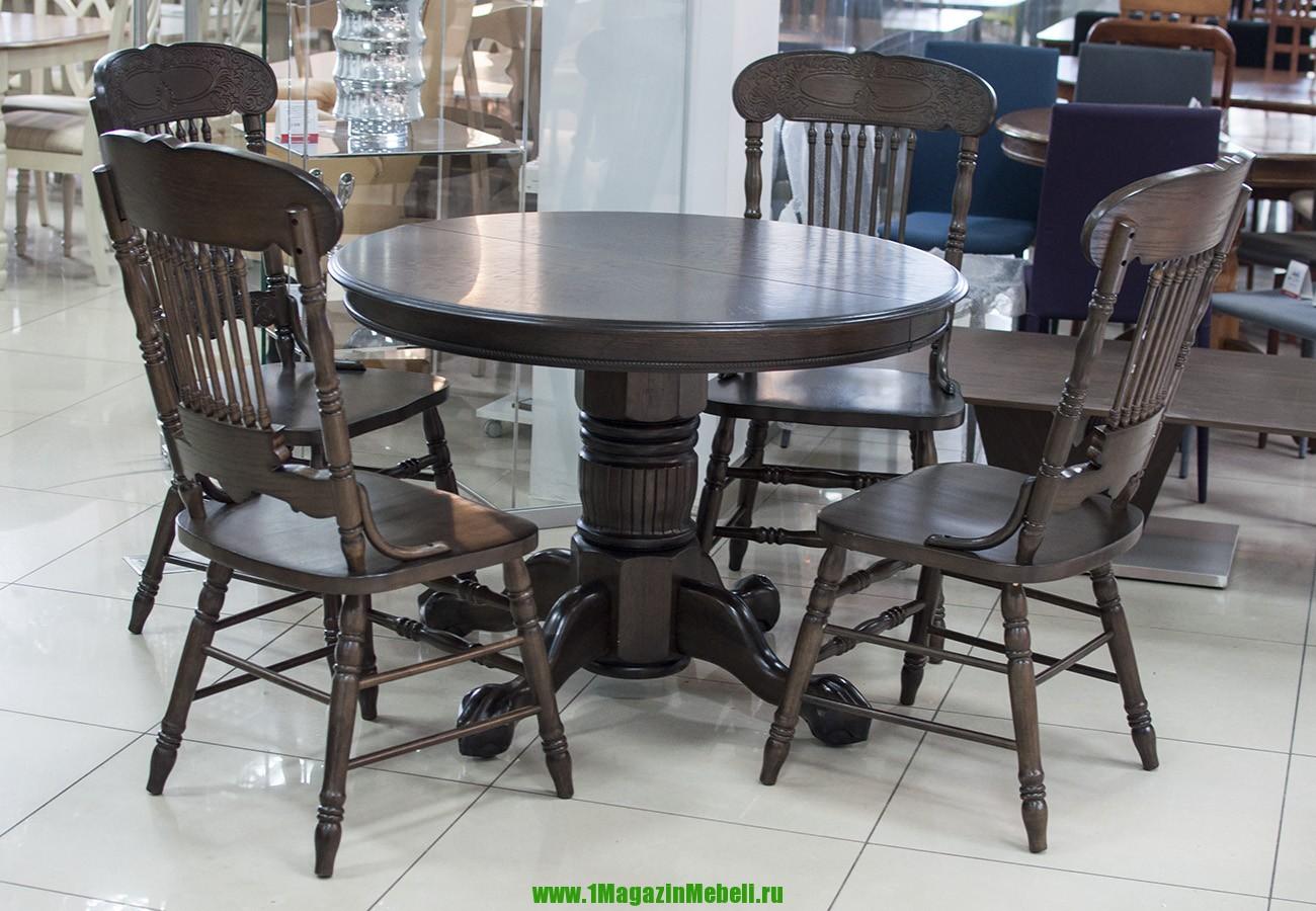 Стол кухонный круглый 107 см. раздвижной орех темный (венге) (арт. М4206)