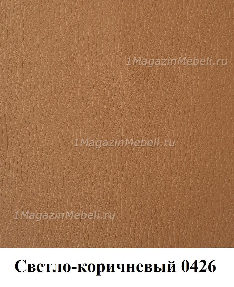 Светло-коричневый 0426
