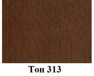 Тон 313