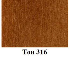Тон 316