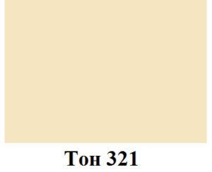 Тон 321