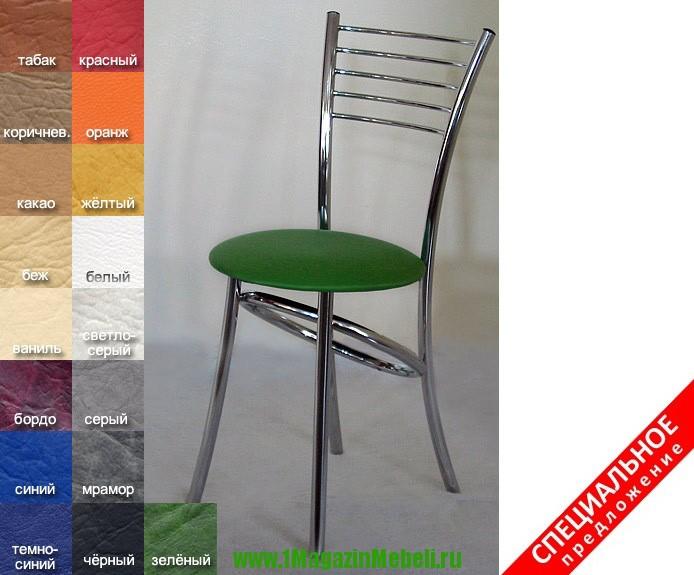 Стулья для кухни, хром, металлические, HS001, Скалли (арт. М3005)