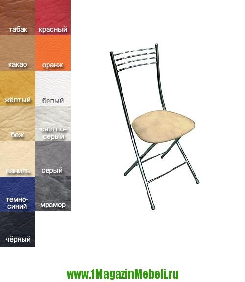 Стул складной для кухни, белый, серый, черный HS003, Хлоя (арт. М3008)